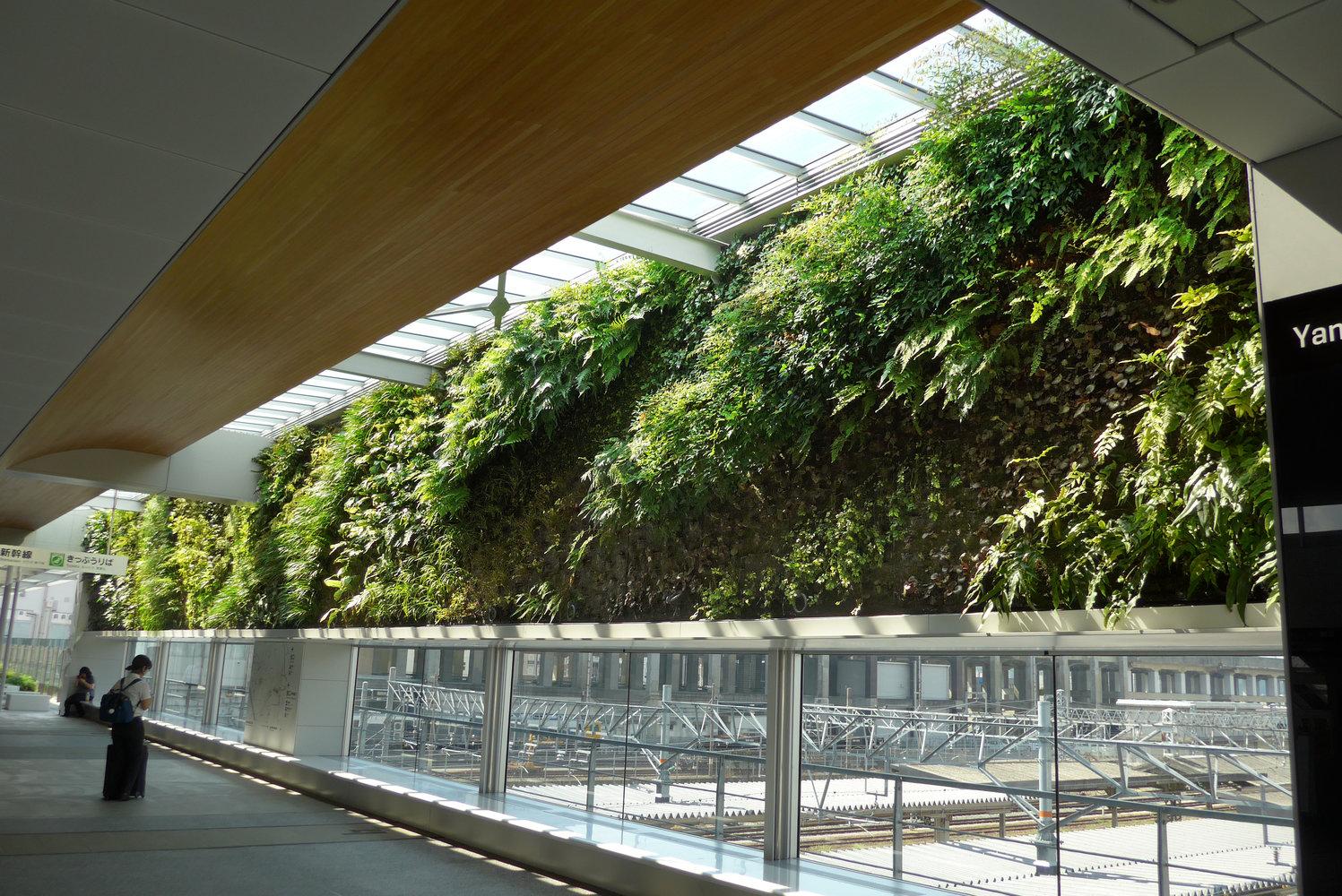 Shin Yamaguchi Station Mur Vegetal Patrick Blanc